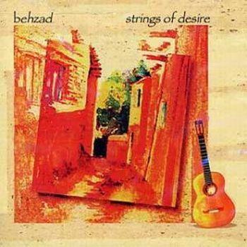 گیتاری بسیار زیبا از Behzad در آهنگ Amazon Rain