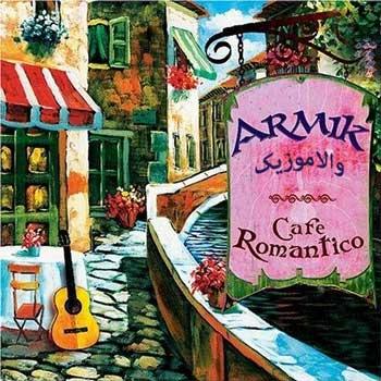 """گیتار زیبا و دلنشین آرمیک در آلبوم """"کافه رمانتیک"""""""