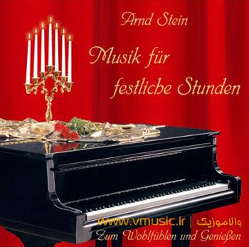موسیقی رویایی و آرامش بخشی از روانشناس مشهور آلمانی ؛ دکتر آرند اشتاین