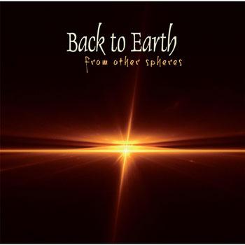 """تجربهی آرامشی لذت بخش و دلنشین با اثر جدید گروه """" بازگشت به زمین """""""
