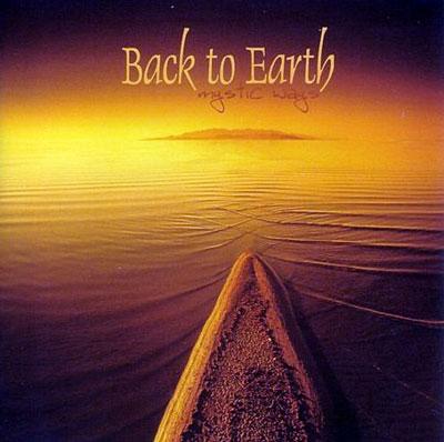 دانلود آلبوم « مسیر عرفانی » ملودی های تفکر بر انگیز و آرامش بخشی از گروه Back To Earth