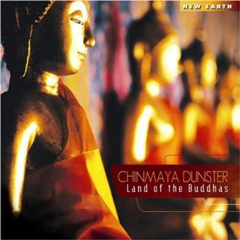 """نمایش عشق و علاقهی چینمایا دانستر به هند در آلبوم """" سرزمین بودا """""""