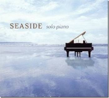 آرامش در کنار دریا با پیانویی زیبا از Dan Gibson