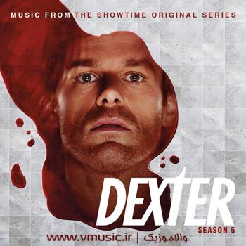 موسیقی متن کامل مجموعه تلویزیونی دکستر فصل پنجم
