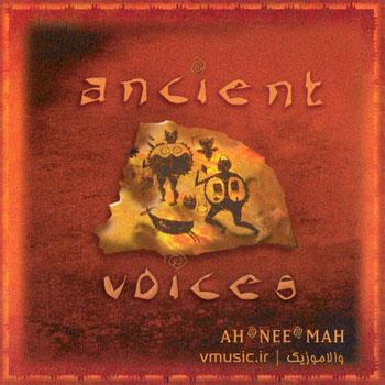 Diane & David Arkenstone - Ancient Voices 2000