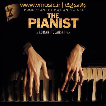 قطعه ایی زیبا از موزیک متن فیلم پیانیست