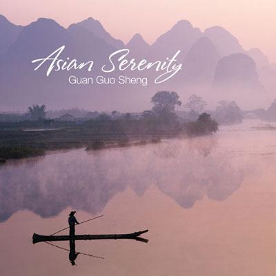 آلبوم Asian Serenity موسیقی آرامش بخش آسیایی برای مدیتیشن و تمدد اعصاب از Guan Guo Sheng