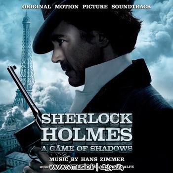"""موسیقی متن بسیار زیبای فیلم """"شرلوک هلمز: بازی سایه ها"""" اثری از هانس زیمر"""