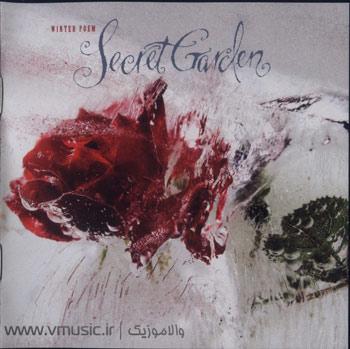 """آلبوم جدید گروه سکرت گاردن با عنوان """"شعر زمستان"""""""