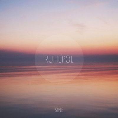 رهایی و آزادی ذهن با موسیقی الکترونیک زیبای گروه ساین در آلبوم پناهگاه