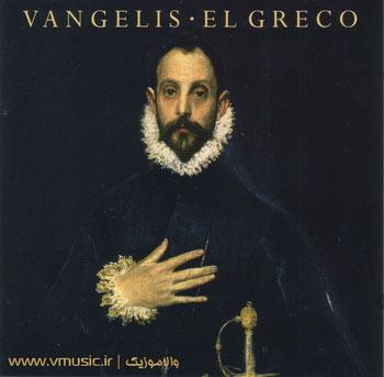 نهايت احساس و شكوه در موسیقی زیبایی از ونجلیس