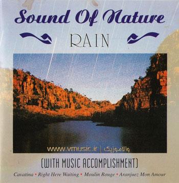 Various Artists - Sound of Nature - Rain 1995