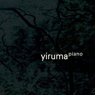 آلبوم « پیانو » ملودی های درام و زیبایی از یروما